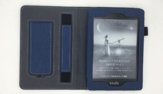 Kindle Paperwhiteのカバー 2019年のオススメ 7選 安さ・重さ・防水性等比較して紹介