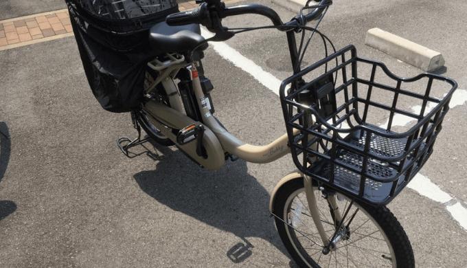 子供のせ電動自転車を安く買うアイキャッチ