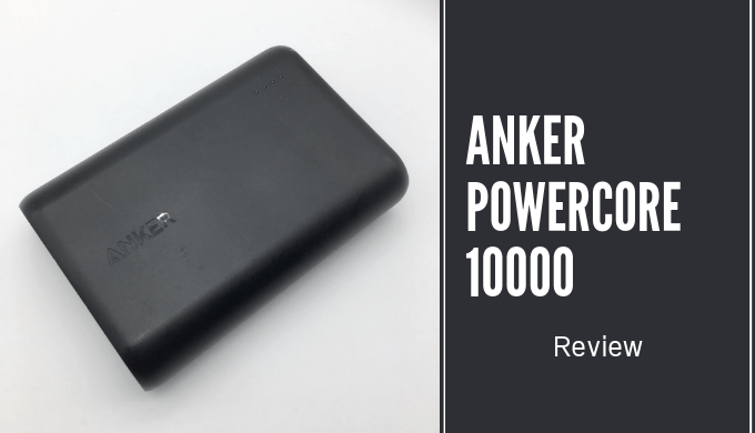 Anker PowerCore 10000 review