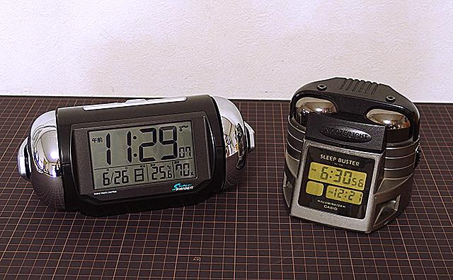 IMGP1375