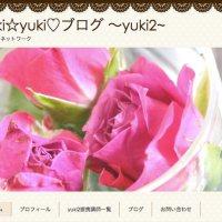 yuki2_screen