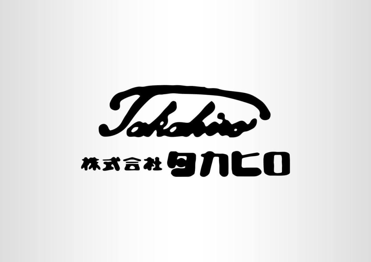 '19年 特別協賛|株式会社タカヒロ