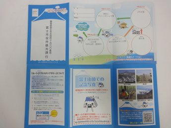 fujisan_3776_guidemap