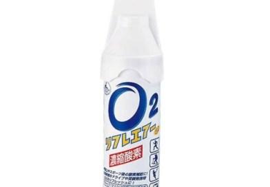富士山_登山準備_氧氣_裝備