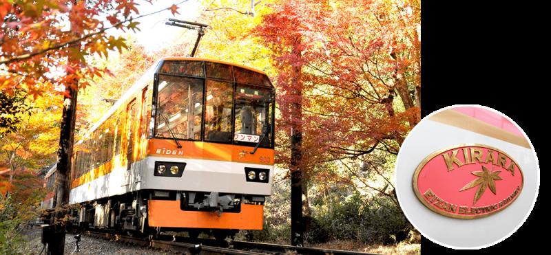 京都景點_叡山電車_貴船鞍馬交通