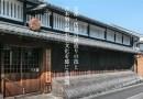 京都景點_伏見_月桂冠大倉記念館