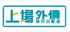 ETF 上場外債 ロゴ