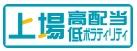 1399 Logo