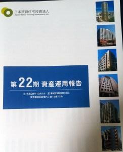 日本賃貸住宅法人 201706-1