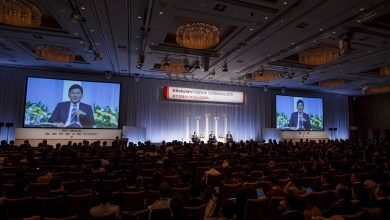 Where will the revolution lead us? Find out at the Rakuten Fintech Conference 2016