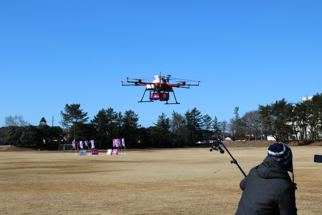Filming an airborne drone is not as easy as one might think...