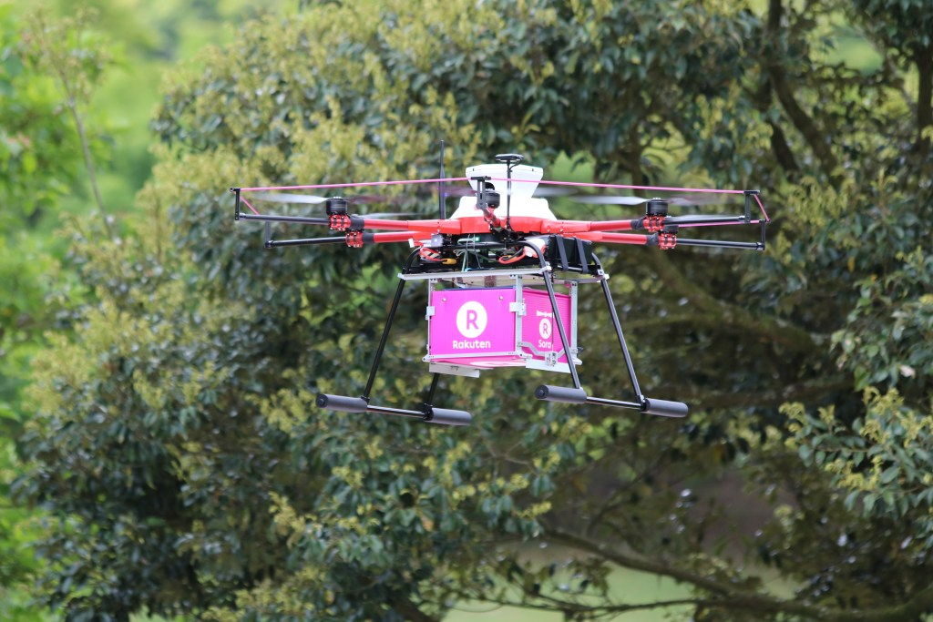 Rakuten's Sora Raku drone delivery service allows golfers to order from a long list of items including golf balls, food, drinks, and to celebrate Mother's Day, flowers.