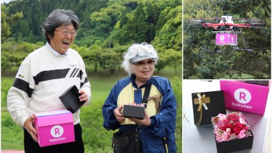 On May 14, 2017 a golfer at Camel Golf Resort in Chiba, Japan successfully delivered a bouquet to his mother via a drone