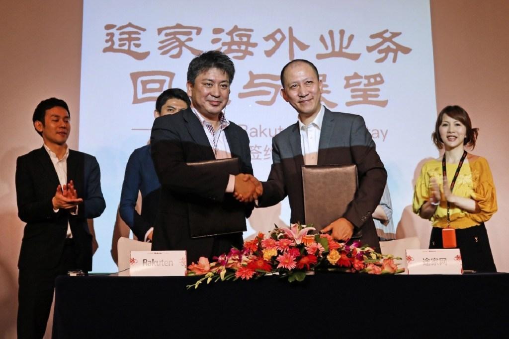 記者会見で握手を交わす楽天LIFULL STAY代表取締役の太田 宗克(左)と途家共同創業者兼CEOの羅軍氏(右)