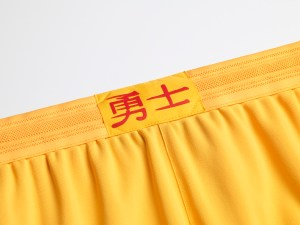 Golden State Warriors x Nike NBA City Edition Chinese Heritage Jerseys - waistband.