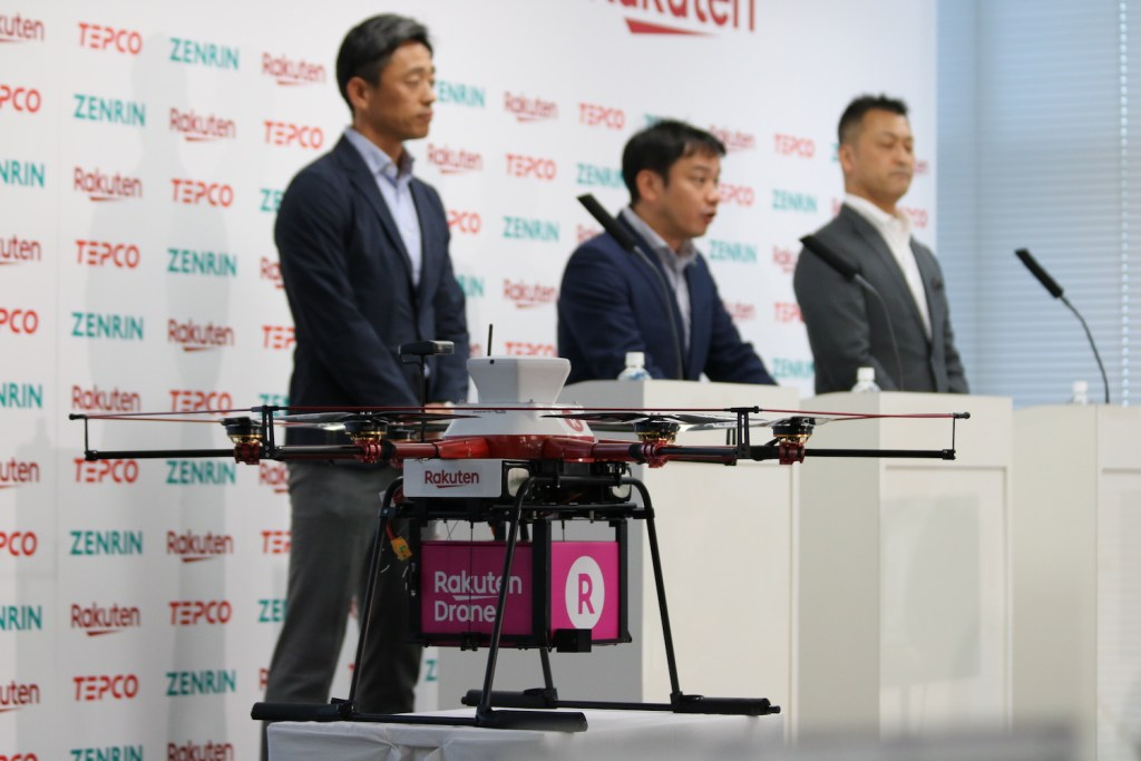 (From left) Shinji Akatsuka of TEPCO Ventures, Michio Takegawa of Zenrin and Koji Ando of Rakuten at the press conference in Tokyo.