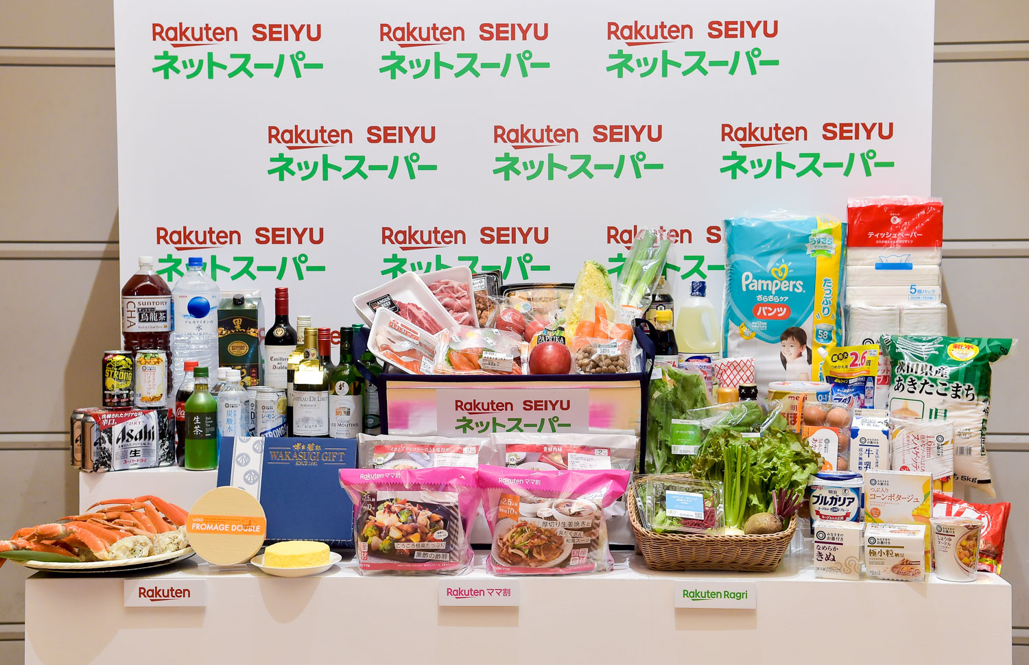 Rakuten and Walmart have come together to launch Rakuten Seiyu Netsuper, an innovative new online grocery delivery service for Japan.