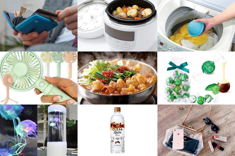 Top Japan trends of 2018