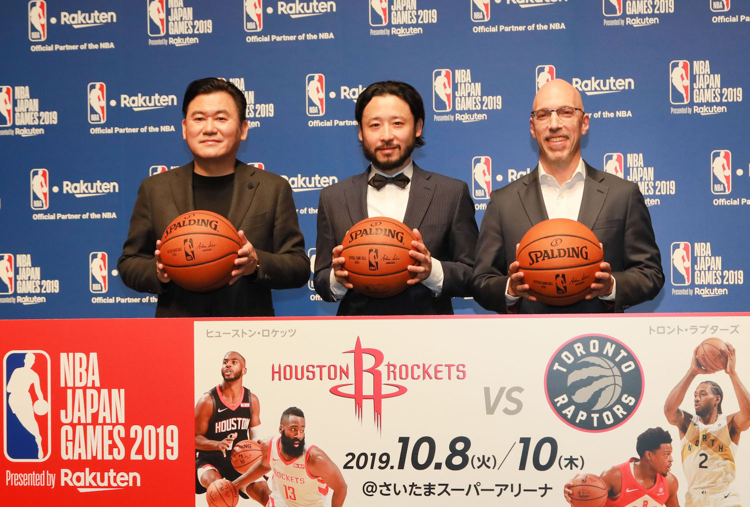 The NBA and Rakuten announced that the Toronto Raptors and the Houston Rockets will play a pair of preseason games in Japan this fall.
