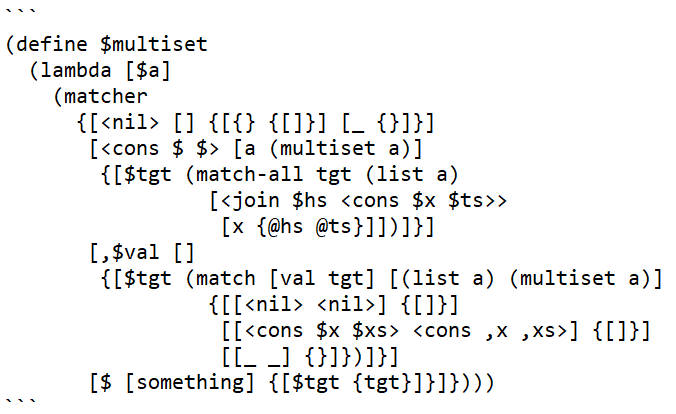 An Egison program defining a pattern matching algorithm for a multiset.