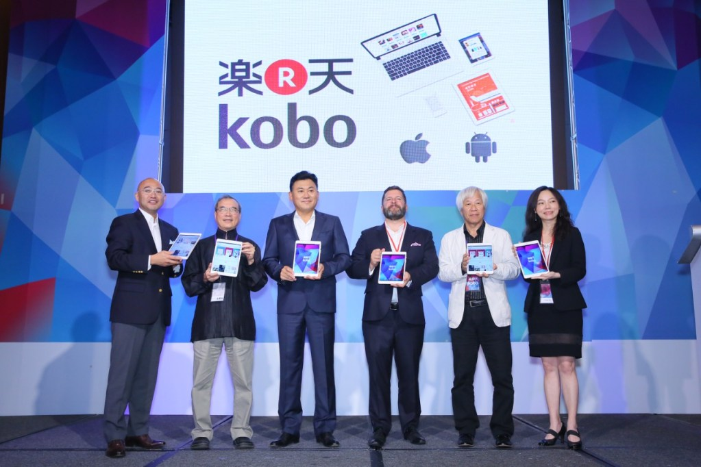 Rakuten Kobo launched in Taiwan in September 2016. Today, it is one of many Rakuten businesses that make up the robust Taiwan ecosystem.