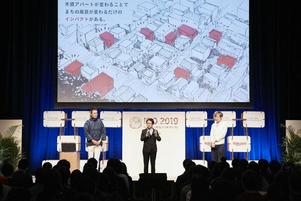 "As Japan's population starts to decrease, Yutaro Muraji (center) and his partners want to change the wasteful ""throwaway"" culture that dominates Japan's housing industry."