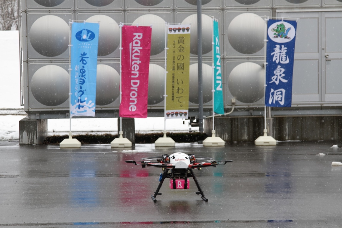 Rakuten trials drone delivery to remote mountainous location in Iwate Prefecture, where many elderly residents struggle to go shopping for food.