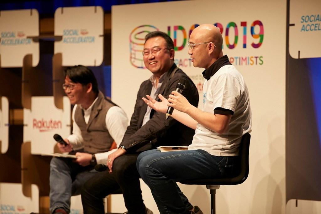 """From left: Shinnosuke Honjo, Akio Sugihara and Masatada """"Seichu"""" Kobayashi"""