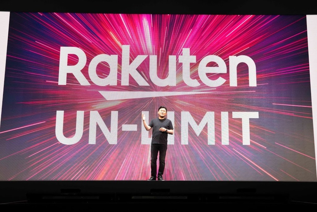 Rakuten Mobile recently announced that they have received over 1 million applications for the Rakuten UN-LIMIT unlimited mobile carrier service in less than 3 months since full-scale commercial launch on April 8.