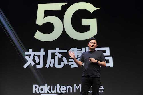 Rakuten Mobile launches 5G service: One simple plan combines 4G and 5G for no additional fees