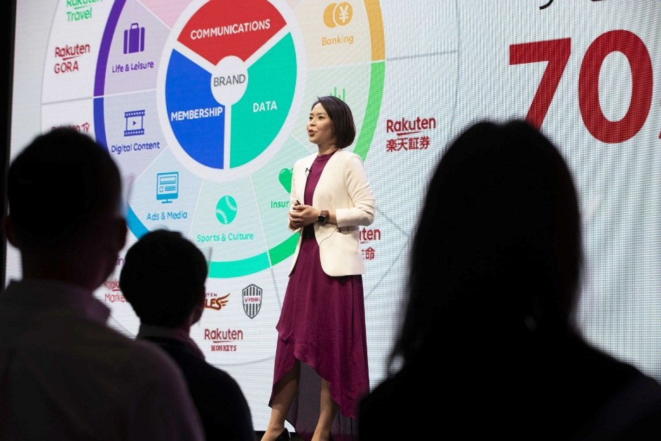 Rakuten CMO Naho Kono references the strength of the Rakuten ecosystem that supports the Rakuten Mobile offering at today's online press conference.