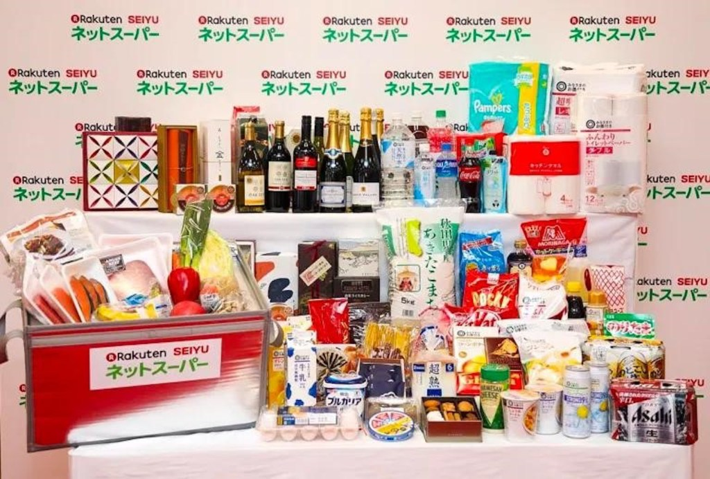 Rakuten and Walmart came together in 2018 (see photo above) to launch Rakuten Seiyu Netsuper, an innovative online grocery delivery service for Japan.