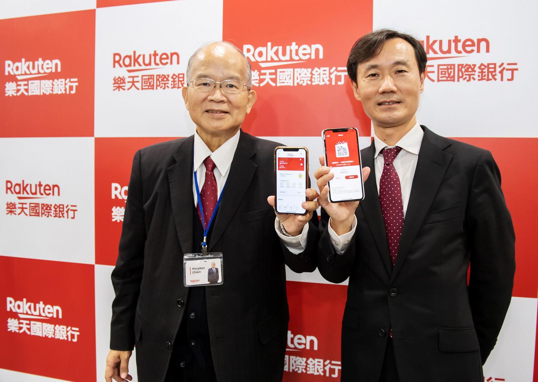 Taiwan's first internet-only bank: Rakuten International Commercial Bank