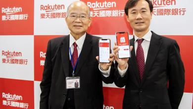 Taiwan ushered in a new era of financial services with the launch of its very first internet-only bank: the Rakuten International Commercial Bank (RICB).