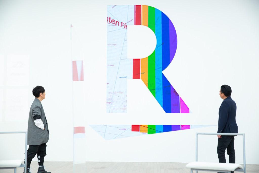 A video display of Rakuten's many different services plays across an oversized Rakuten logo.