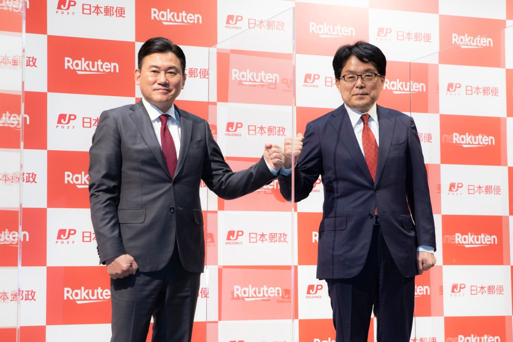 Japan Post Holdings President & CEO Hiroya Masuda and Rakuten Group CEO Mickey Mikitani announcing the new business and capital alliance between the two companies in March.