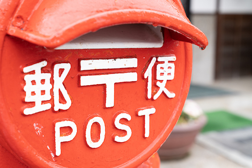 Online, meet offline: Rakuten is teaming up with Japan Post to converge expertise