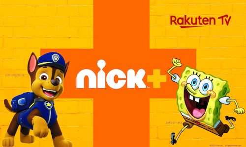 Rakuten and ViacomCBS team up to bring Nickelodeon content to Japan