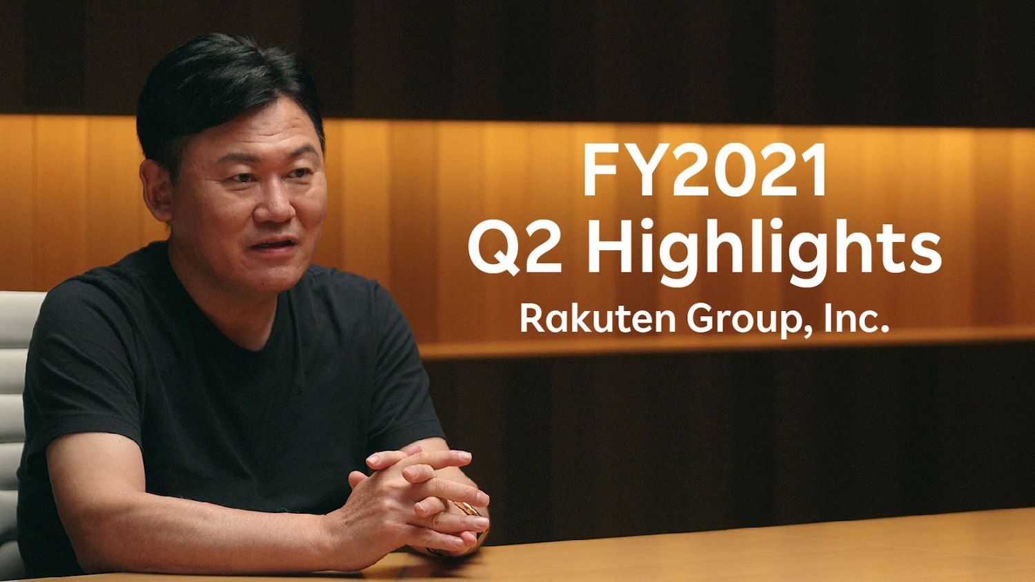 [WATCH] Q2 FY2021 Results: CEO Mickey Mikitani reflects on a ground-breaking quarter of growth