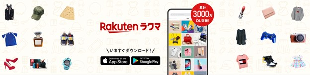 """Rakuma makes things simple, not only to browse and buy, but to sell too: Snap a few pics of your item, set a price and tap """"list""""!"""