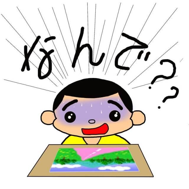 色弱の子供を持つ親御さんへ「こんな質問やめてあげて!」