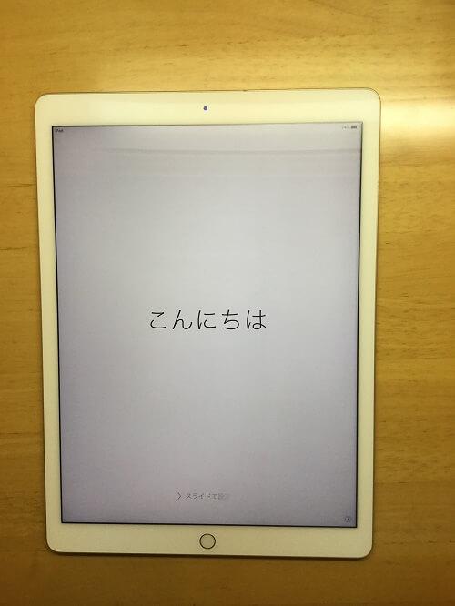 iPadの使い方がわかる本。今から使ってみたい人におすすめです。