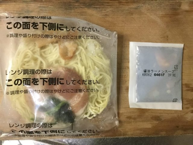冷凍醤油ラーメン2