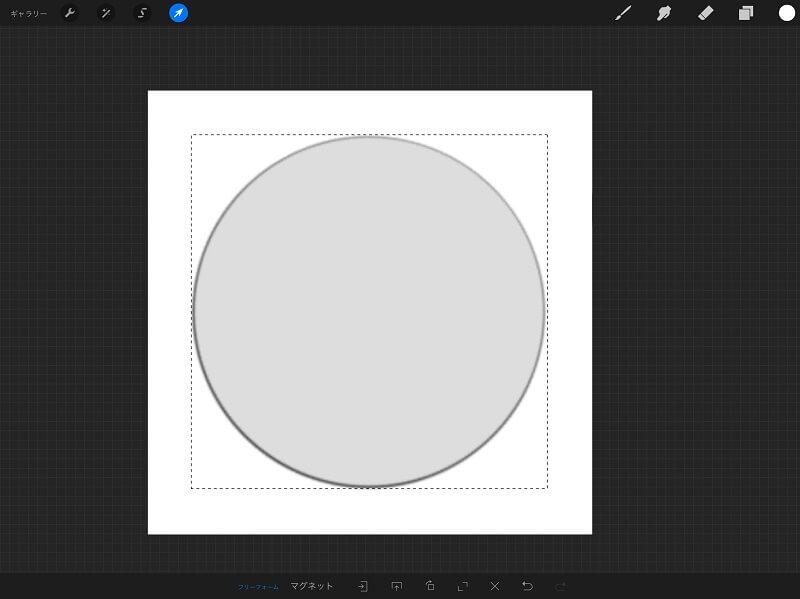 白い円を拡大と移動