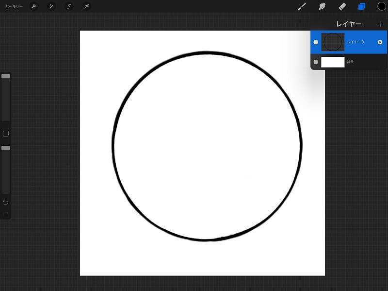 綺麗な円の完成