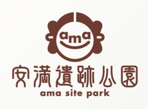 安満遺跡公園のロゴ