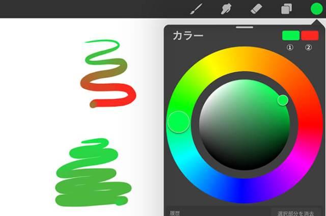 筆圧によって第1カラーから第2カラーへ変化