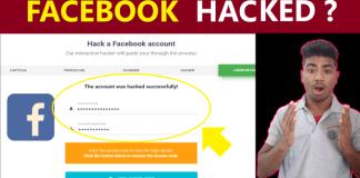facebook-hack-kaise kare