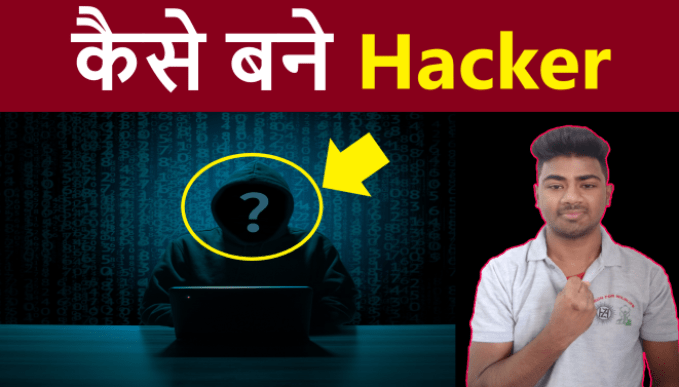 how-to-become-hacker