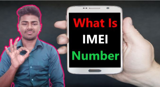 imei_number track